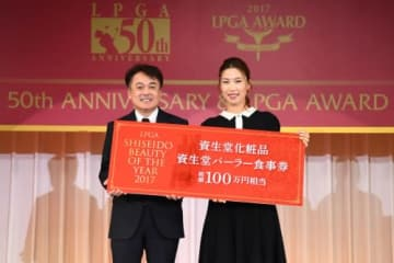 昨季は上田桃子(右)が受賞 ビューティー・オブ・ザ・イヤーを行う資生堂が冠スポンサーに(撮影:GettyImages)