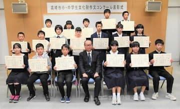 表彰状を受け取った児童生徒と飯野教育長(前列中央)