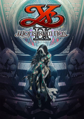 「イースIX-Monstrum NOX-」のイメージイラスト