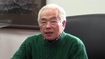 仕事トラブルで退職を逆恨みか 日本語学校経営者殺害