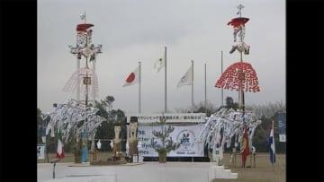 【独自】採火式は全都道府県で 2020パラリンピック