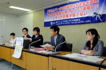 第1回口頭弁論後に記者会見を開いた男性(左から3人目)と弁護団ら
