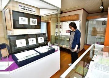 【大石誠之助を紹介している企画展(和歌山県新宮市で)】