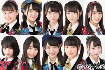 AKB48グループ若手10人が新番組で真剣討論!