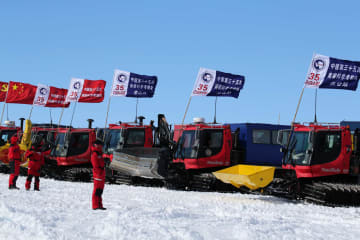 中国科学観測隊の勇士37人、南極内陸部に向け出発