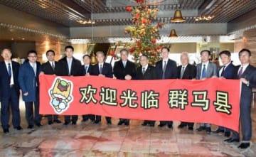 横断幕を掲げて盧副省長(左から7人目)を出迎えた中村会長(同8人目)