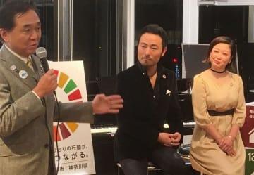 大使に任命された西川さん(中央)とMITSUMIさん(右)=横浜市中区