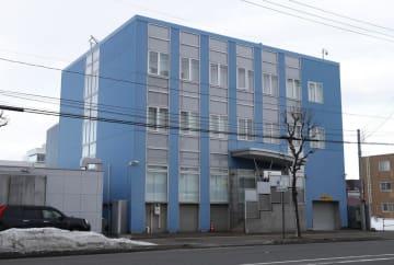 オウム真理教の後継団体「アレフ」の拠点=札幌市白石区