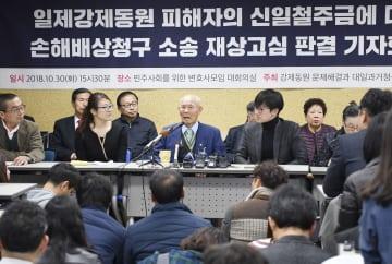 韓国徴用工訴訟で日本企業に賠償を命じた判決が確定し、記者会見する原告や支援者=10月30日、ソウル(共同)