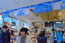 オープン1周年を迎えた「ここ滋賀」の店内(11月3日、東京都中央区日本橋2丁目)