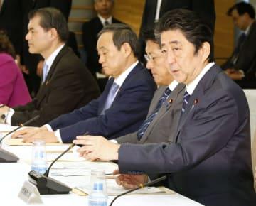 総合科学技術・イノベーション会議であいさつする安倍首相=20日午前、首相官邸
