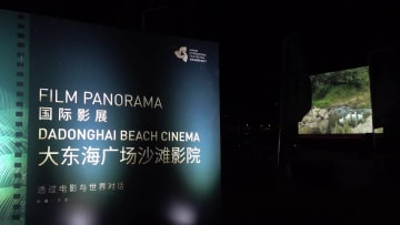 映画文化普及に一役 砂浜の無料映画館、海南島国際映画祭