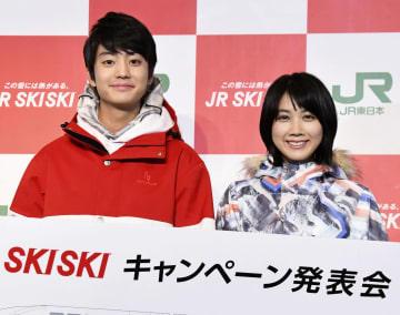 「JR SKISKI」キャンペーン記者発表会に登場した伊藤健太郎(左)と松本穂香=20日、東京都内