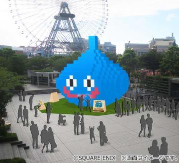 高さ8m巨大スライムが横浜・みなとみらいに登場!クイーンズスクエア横浜