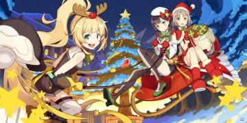 クリスマス限定イラスト