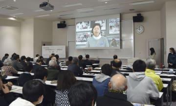 拉致問題解決への協力を呼び掛ける曽我ひとみさんのビデオメッセージが寄せられたセミナー=20日、新潟市の新潟県立大