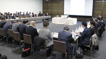 「空飛ぶ車」に関する官民協議会の第4回会合=20日午後、東京都港区