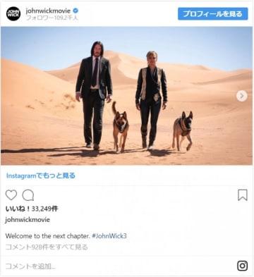 ジョン・ウィックと愉快な仲間たち(映画『ジョン・ウィック』公式Instagramのスクリーンショット)