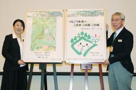 第44回全国育樹祭のテーマとシンボルマーク、ポスター原画