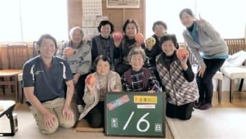 来年のNHK大河ドラマ「いだてん」の放送開始に向け、和水町が作成した町民らが出演するPR動画の一場面(同町提供)