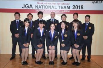 集まったJGAナショナルチームのメンバー(撮影:佐々木啓)