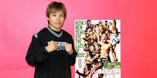 女子MMA世界最大の団体「Invicta」で日本人として唯一、王座に就いた浜崎