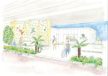 東京メトロ、アウトドアフィットネスクラブ「greener」を高架下にオープン