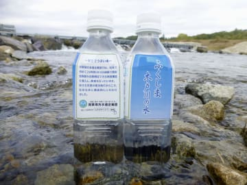 福島県楢葉町の木戸川から取水した水道水をペットボトルに詰めた「ふくしま木戸川の水」