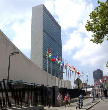 ニューヨークの国連本部(AP=共同)