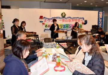 熊本県益城町の大正琴グループの伴奏に合わせ、高齢者らが熱唱した「一夜の歌声喫茶」