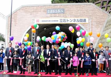 原発事故時の避難道の位置付けで整備された「立石トンネル」の開通を祝う式典=12月22日、福井県敦賀市立石