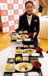 日本航空の国内線ファーストクラスで提供される、但馬産の食材などを使った機内食=豊岡市瀬戸