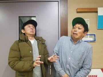 左から、有吉弘行、安田和博