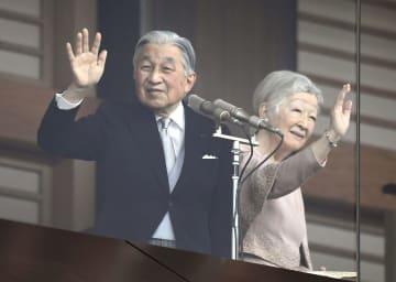 天皇陛下の85歳の誕生日を祝う一般参賀で、訪れた人たちに手を振られる天皇、皇后両陛下=23日午前、宮殿・長和殿