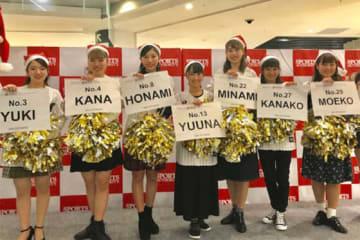 「M☆Splash!!」の新メンバー7人が決定【写真提供:千葉ロッテマリーンズ】