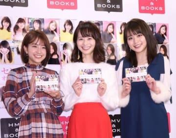 「セント・フォース オフィシャルカレンダー2019」の発売記念イベントに登場した(左から)中川絵美里さん、高見侑里さん、沖田愛加さん
