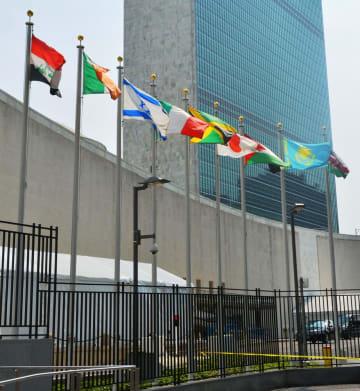 ニューヨークの国連本部=2015年(共同)