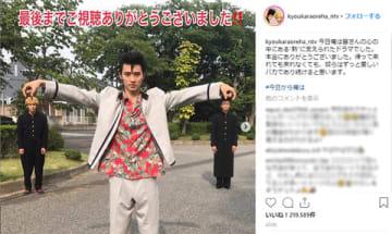連続ドラマ「今日から俺は!!」の最終話にゲスト出演した山崎賢人さん(中央)。左は賀来賢人さん、右は伊藤健太郎さん(公式Instagramから)