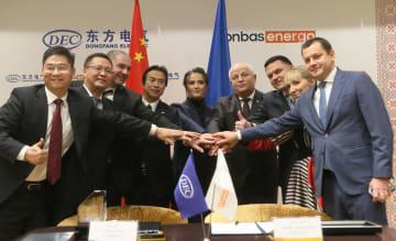 中国東方電気集団、ウクライナの火力発電所改修工事を支援