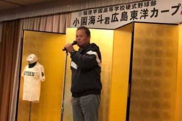 激励会でサプライズゲストとして登壇した報徳学園OBの金村義明氏【写真:沢井史】