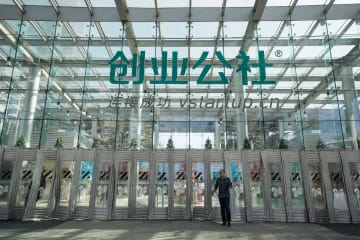 北京市イノベーション駆動発展総指数、7年連続で上昇