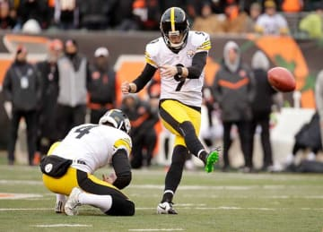 Steelers Kicker Chris Boswell Takes Random Drug Test