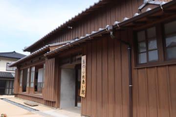 国選定重要文化的景観の情報を発信する「島のふれあい館」=新上五島町友住郷