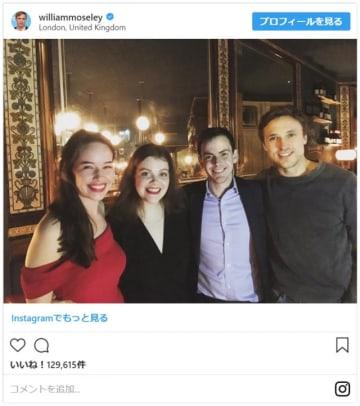 ペベンシー4兄妹がこんなに大きく! - 画像はウィリアム・モーズリー公式Instagramのスクリーンショット