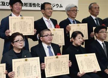 九州農政局の「ディスカバー農山漁村の宝」に選ばれた各団体の代表=20日、熊本市西区