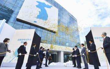 9月、北朝鮮の開城で行われた南北共同連絡事務所の開所式(韓国取材団・共同)