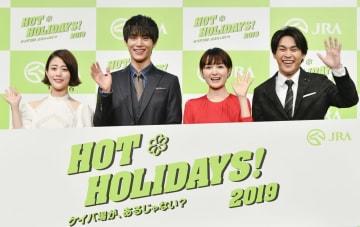 イベントに登場した(左から)高畑充希、中川大志、葵わかな、柳楽優弥=25日、東京都内