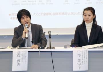 終末期医療に関する全国調査結果を発表する国立がん研究センターの記者会見=25日、東京都中央区