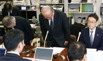 記者会見で謝罪する日本公庫の田中一穂総裁(中央)=25日午後、東京都内