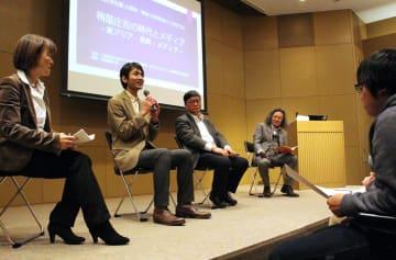 梅屋庄吉の映画人としての功績などを振り返ったシンポジウム=長崎歴史文化博物館